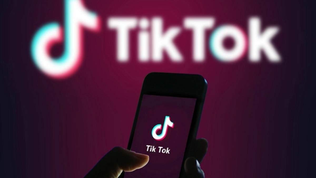 Microsoft і TikTok – що відомо про потенційну угоду