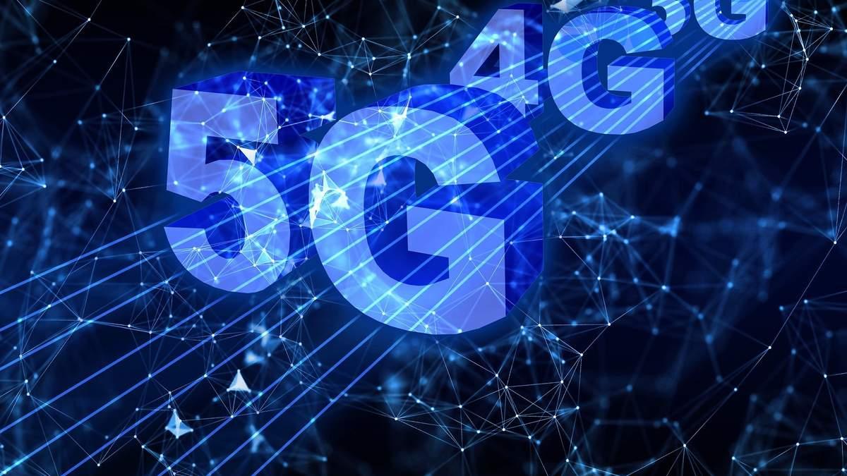 Мережа 5G у світі – в акції яких компаній інвестувати
