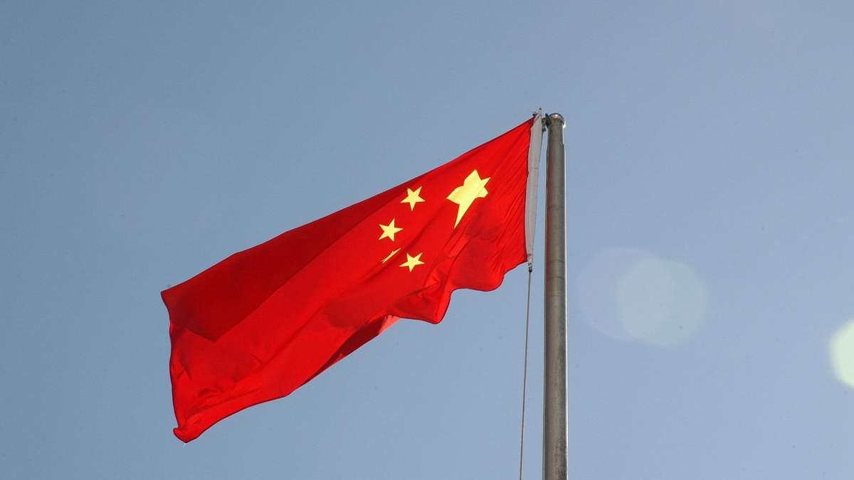 Державні облігації Китаю увійдуть у FTSE Russell – деталі