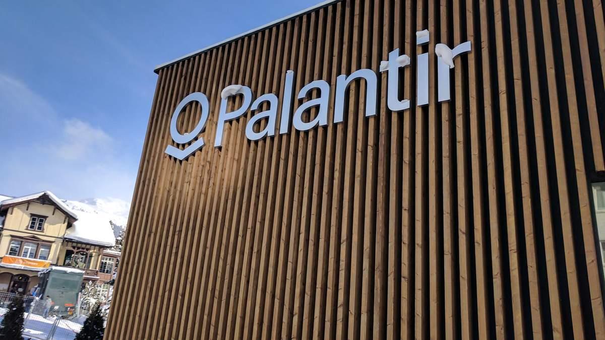 Компанія Palantir вийшла на біржу – акції зросли на 50%