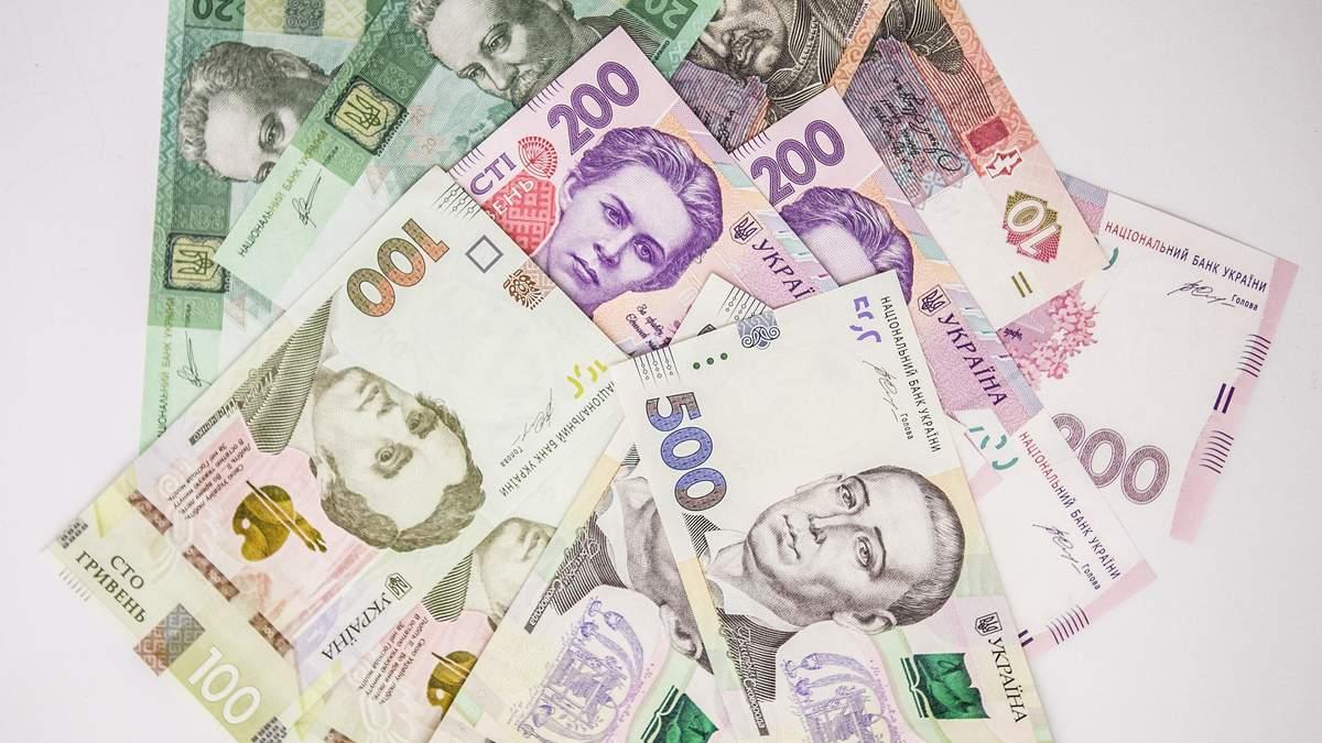 Аукціон ОВДП 6 жовтня 2020 року – скільки грошей залучили
