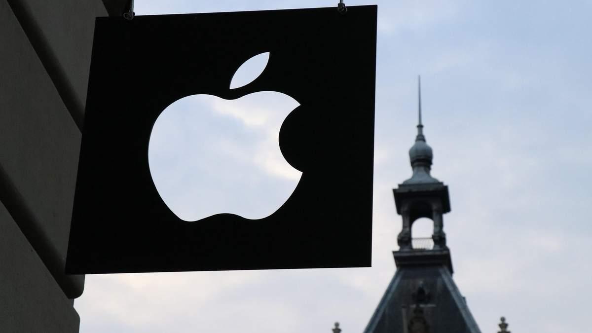 Apple подешевшала через низькі продажі iPhone у Китаї