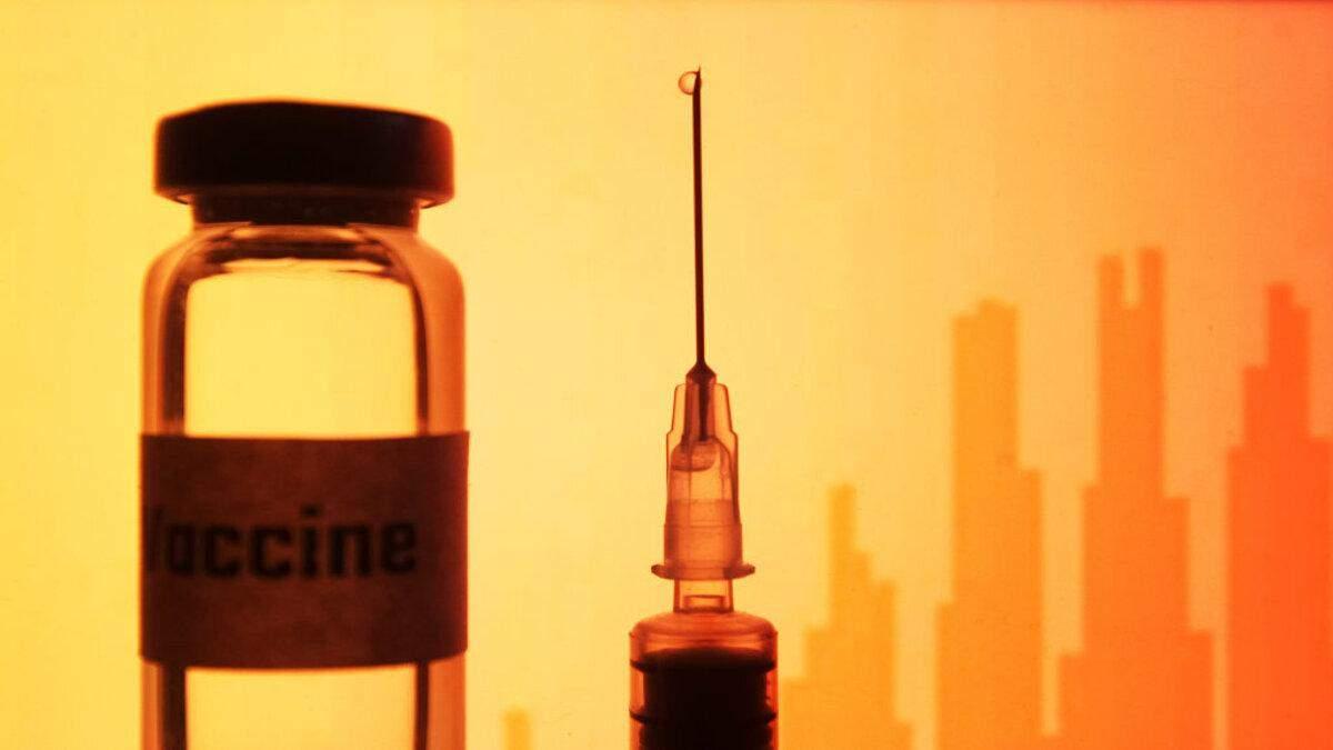 Вакцина від COVID-19 і акції – як біотех сколихнув ринки