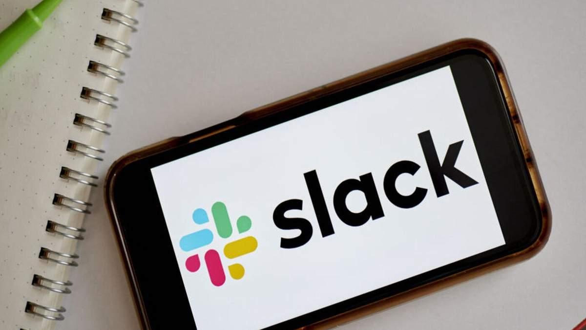 Компанія Salesforce купує месенджер Slack – деталі угоди