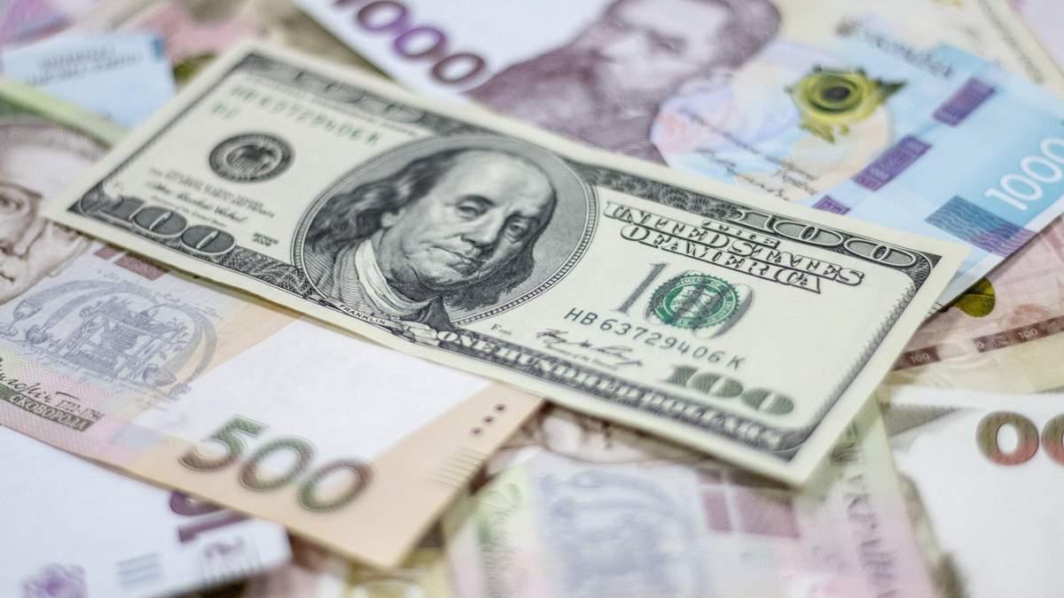ОВГЗ в Украине в тренде – Минфин привлек более 22 миллиарда на аукционе 22 декабря