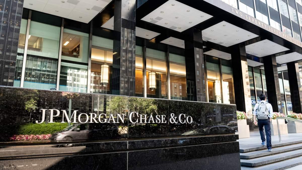 JPMorgan покупает большую компанию Global Loyalty в сфере путешествий