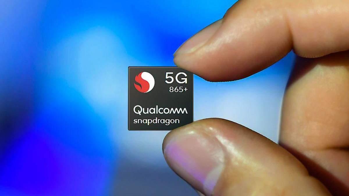 Qualcomm купит стартап Nuvia от бывших сотрудников Apple за 1,4 миллиарда долларов