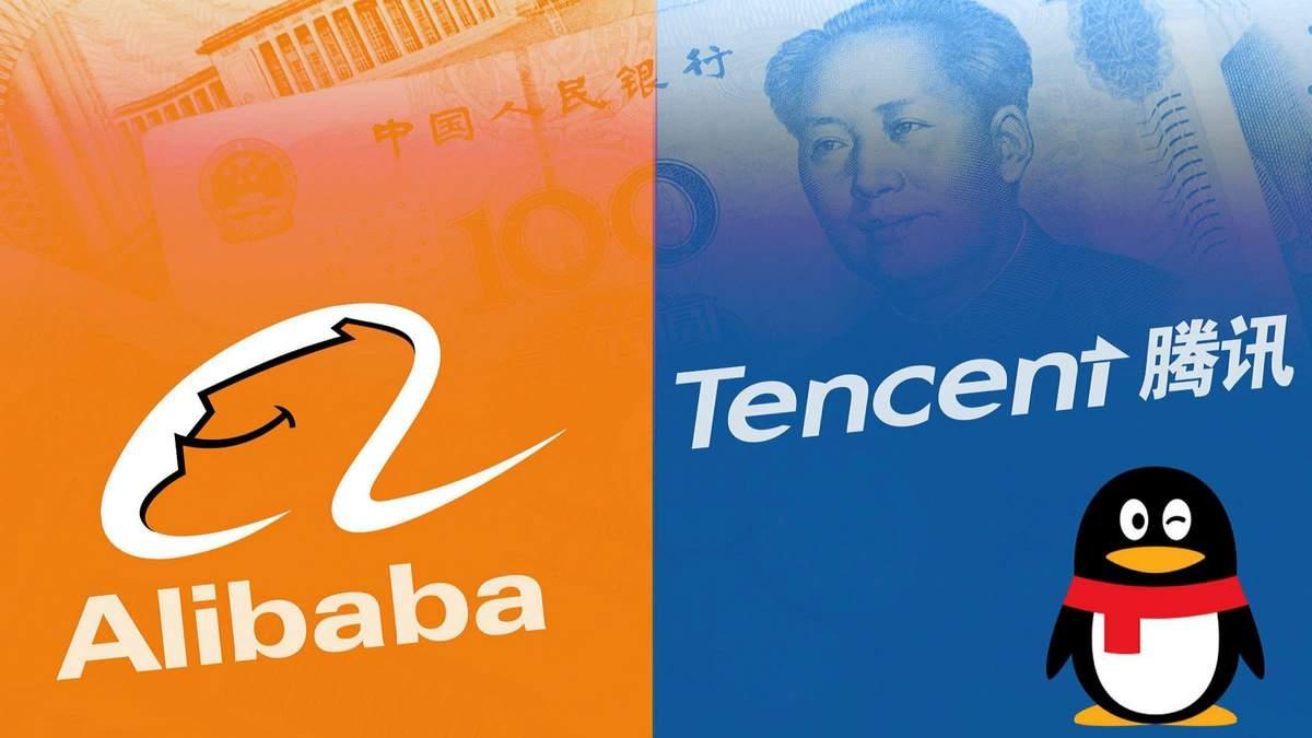 Компанії Alibaba і Tencent