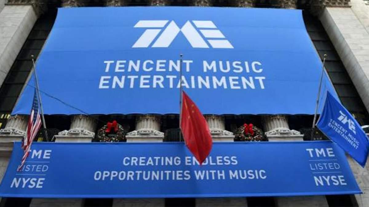 Компанія Tencent Music