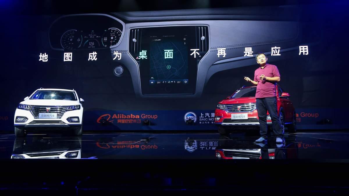 Джек Ма - основатель Alibaba на выпуске модели SAIC Motor