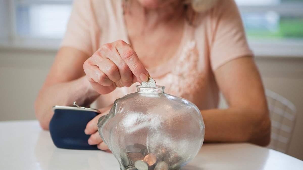 Пенсионная система в Украине