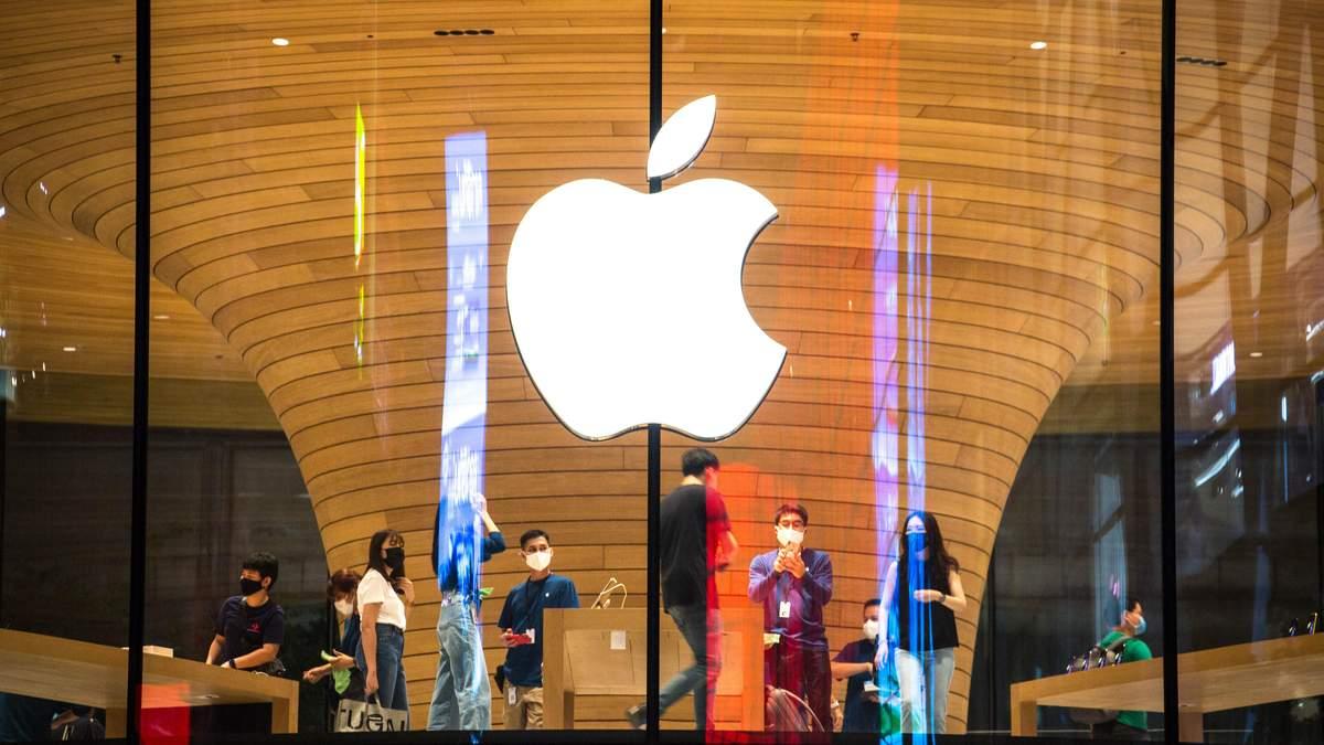 Звіт компанії Apple