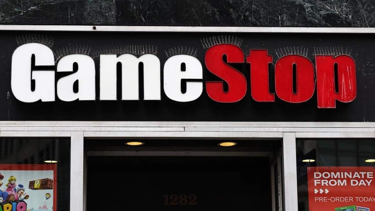 Акції австралійської компанії злетіли через збіг тікера з GameStop
