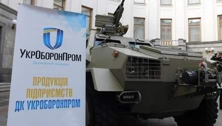 Яким країнам і яку зброю продавав Укроборонпром у 2019 році