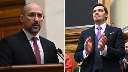 Головні новини 4 березня: в Україні змінився уряд і прем'єр-міністр