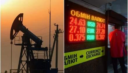 Обвал цін на нафту: як це вплине на Україну, курс гривні і ціни на бензин