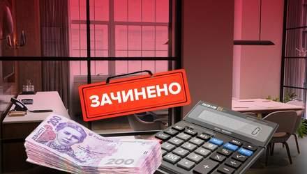 Пережити карантин: як держава може підтримати український бізнес
