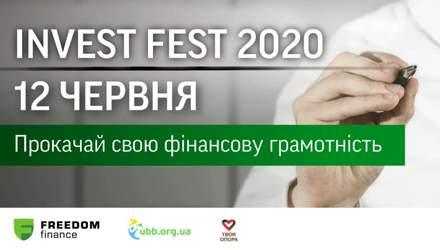 Invest Fest 2020: посетить, нельзя пропустить