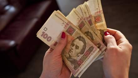 Як українці оцінюють своє фінансове становище: нове дослідження Держстату