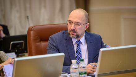 Шмигаль назвав три ініціативи, які допоможуть залучити інвестиції в Україну