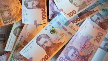 Минфин провел еще один ОВГЗ-аукцион: сколько денег удалось привлечь в госбюджет на этот раз