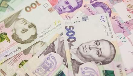 Територіальні громади вперше вклали гроші в ОВДП: яка загальна сума інвестицій