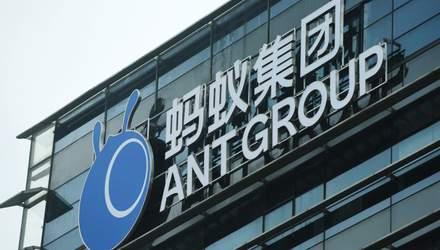 Ant Group мільярдера Джека Ма планує створити фінансовий холдинг, подібний до банку