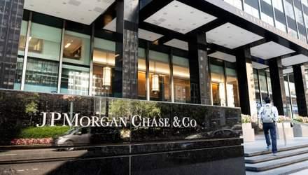 JPMorgan купує великий бізнес у сфері лояльності з надією на відновлення туризму у 2021 році