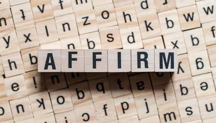 IPO Affirm: як компанія планує привабити понад мільярд доларів
