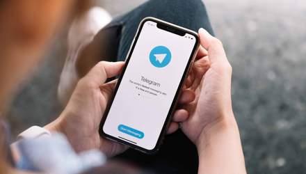 Telegram відхилив пропозицію про інвестиції: його оцінили у 30 мільярдів доларів