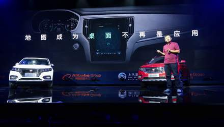 Китай хочет захватить рынок электрокаров: чем удивит IM от Alibaba и SAIC Motor