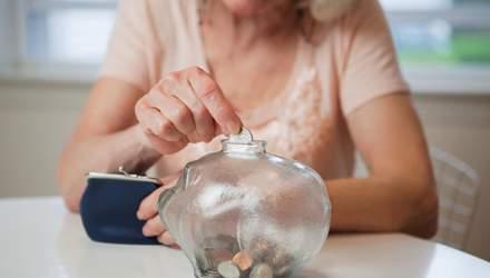 Чи бути в Україні другому рівню пенсійної системи: плани уряду та чого очікувати
