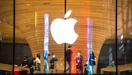 На 11 мільярдів доларів більше ніж торік: яку виручку очікує Apple