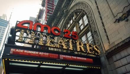 Как избежать банкротства и привлечь 917 миллионов долларов: опыт сети кинотеатров AMC