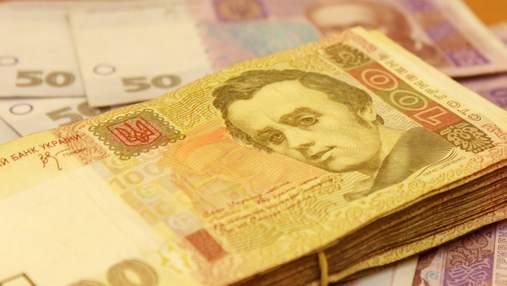 Украина продала облигации стоимостью более 9 миллиардов гривен