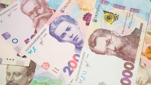 Доходность от депозитов в Украине падает: какой депозит самый выгодный