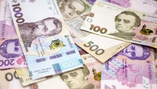 Украина продала гособлигации с доходностью до 10%: кто может купить