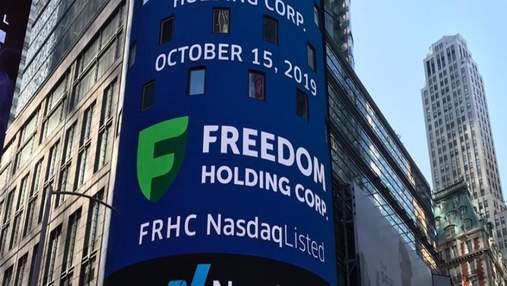 Прибутки Freedom Holding зросли ще більше: усе про фінансові показники інвестгіганта