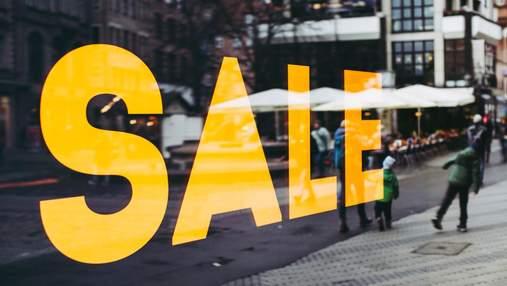 Black Friday 2020: акції яких компаній можуть подорожчати на тлі всесвітнього дня шопінгу