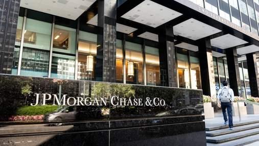 JPMorgan покупает крупный бизнес в сфере лояльности с надеждой на восстановление туризма в 2021
