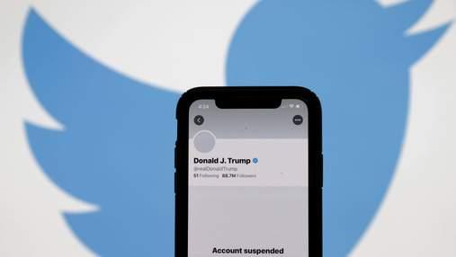 Акції компанії Twitter впали після блокування сторінки Трампа
