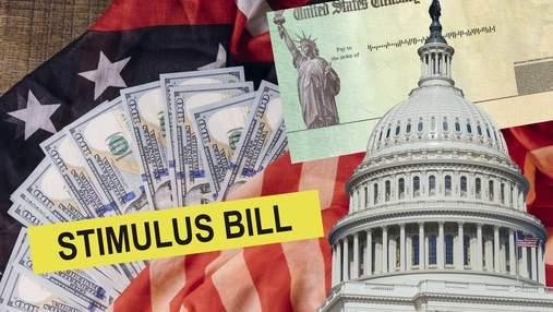 Американці отримають по 1400 доларів просто так: на що вони витратять гроші
