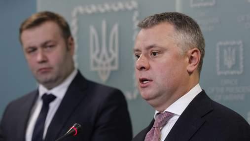 Плани Нафтогазу на IPO: Юрій Вітренко назвав головні переваги та виклики