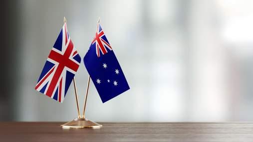 Велика Британія та Австралія погодили угоду щодо зони вільної торгівлі