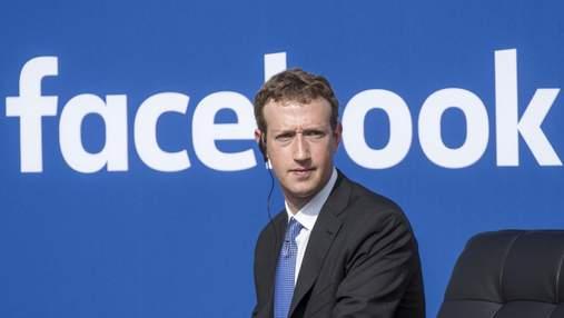 Facebook выделил 100 миллионов долларов для малого бизнеса: главные цели техгиганта