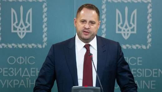 Чого Україна досягла у 2020 році на міжнародній арені: відповідь Єрмака