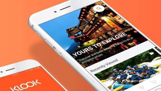 Пандемия не помешала: платформа для туристов Klook привлекла 200 миллионов долларов инвестиций